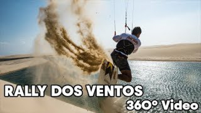 A different look at Red Bull Rally Dos Ventos 360º Video