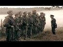 Военные Фильмы К 23 Февраля ШТУРМОВЫЕ САПЁРЫ СТАЛИНА Кино Фильмы 1941 45 Военное Кино HD Video