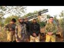 Армия победы Нусра Таргетинг на САА передней части холма из керамики с ракетами Град в сельской местности Идлиб