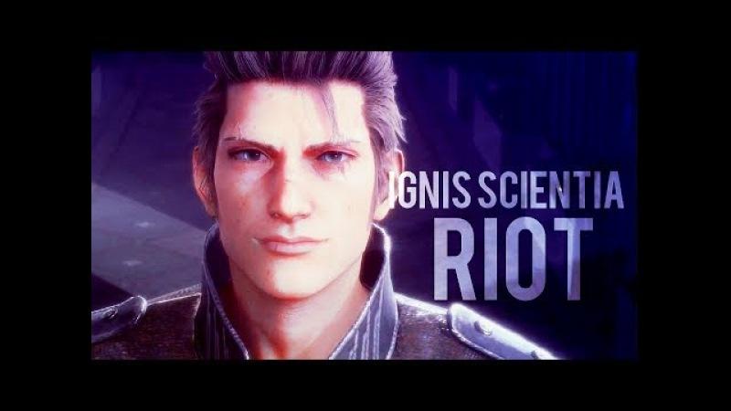 Riot || Ignis Scientia || GMV