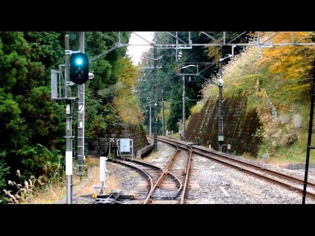 Seibu Chichibu-Ikebukuro Line drivers view from Seibu-Chichibu to Hannō in Japan