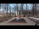 В Подмосковье открыли мемориал посвящённый подвигу кремлёвских курсантов врем ...