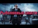 Escape from Tarkov Рыболовные снасти
