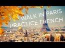 Learn french during a walk in Paris ☁ ☀Изучи французский во время прогулки в Париже