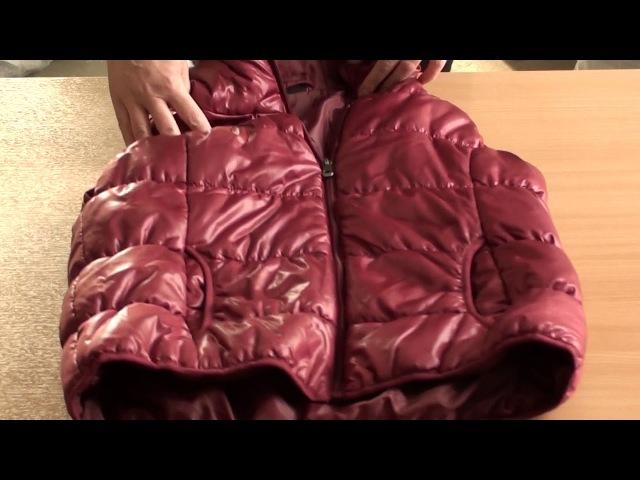 СР25. Куртки, жилеты EXL крем