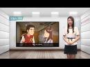 Корейский язык . Урок 15