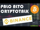 Investing in Binance Token BNB Palo Alto CryptoTalk 01 11 18