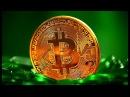 Что такое биткоин за 4 минуты