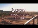 2RIST China Cycling Trip 2017
