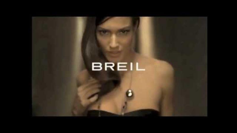 Breil Bloom - Gioiapura
