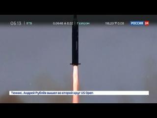 Новости на «Россия 24» • Сезон • В ответ на ракетные запуски Япония и США введут новые санкции против КНДР
