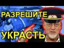 Светомузыка российской провинции. Артемий Троицкий