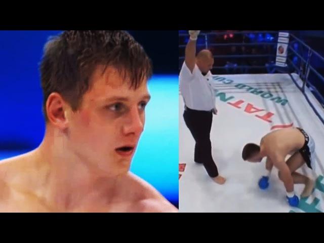18 Летный Русский Боец Уничтожил Чемпиона Мира