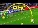 Только РОБЕРТО КАРЛОС мог делать ЭТО! Топ-10 финтов/голов в футболе! ЛЕГЕНДА