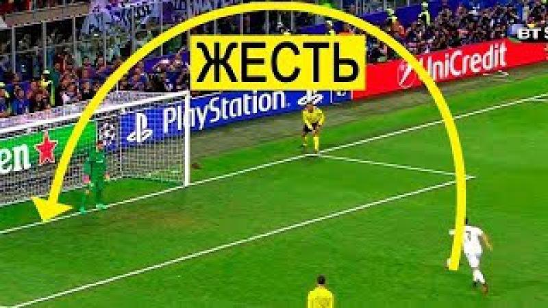 Только РОБЕРТО КАРЛОС мог делать ЭТО! Топ-10 навыков/финтов/голов в футболе! ЛЕГЕНДА