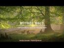 Мифы леса. Звериный рай и царство. 1 серия (2009)