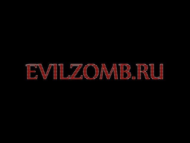 Zombie Biohazard CS 1.6 | EVILZOMB.RU