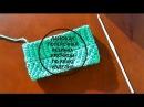 Как привязать поперечную резинку крючком к готовому изделию