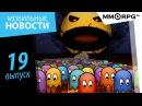 Pacman Friends -- адский Пэкман на смартфонах. Мобильные новости.