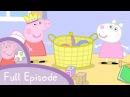 Peppa Pig - Best Friend (full episode)