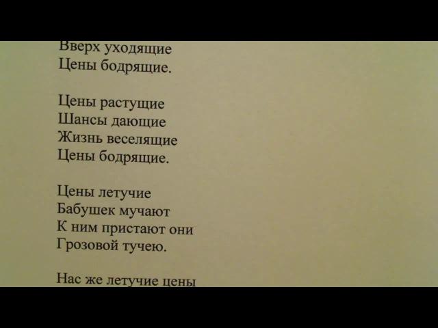 Научиться хочу я работать, научиться хочу я пахать, а иначе написал Саша Бутусов