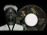 Steve Harvey - Island In The Sky  Sax Supreme WATG 1981 Rare Funky Psych Jazz