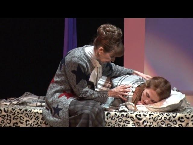 Представители министерства культуры оценили спектакль «Омнибуса» «А если это любовь?!»