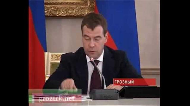 Медведев провел совещание в Грозном Чечня.