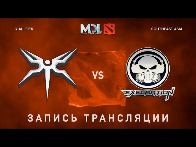 Mineski vs Execration, MDL SEA, game 1 [Jam, LighTofheaven]