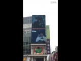 zhangjing ad in the big screen at zhongshan par