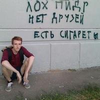 Александр Шемягин