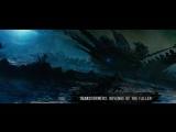 Transformers: The Last Knight   Alien Landscape - Cybertron   Special Features - Bonus Disc