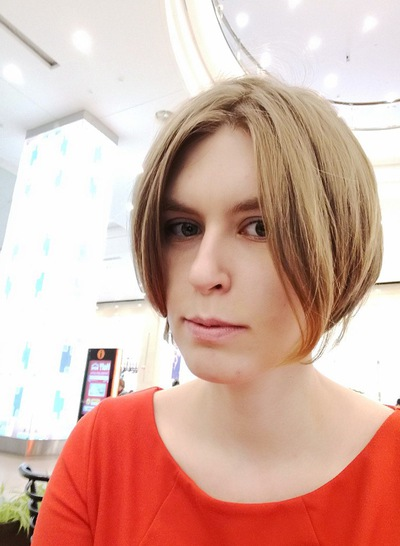 Катя Козырева
