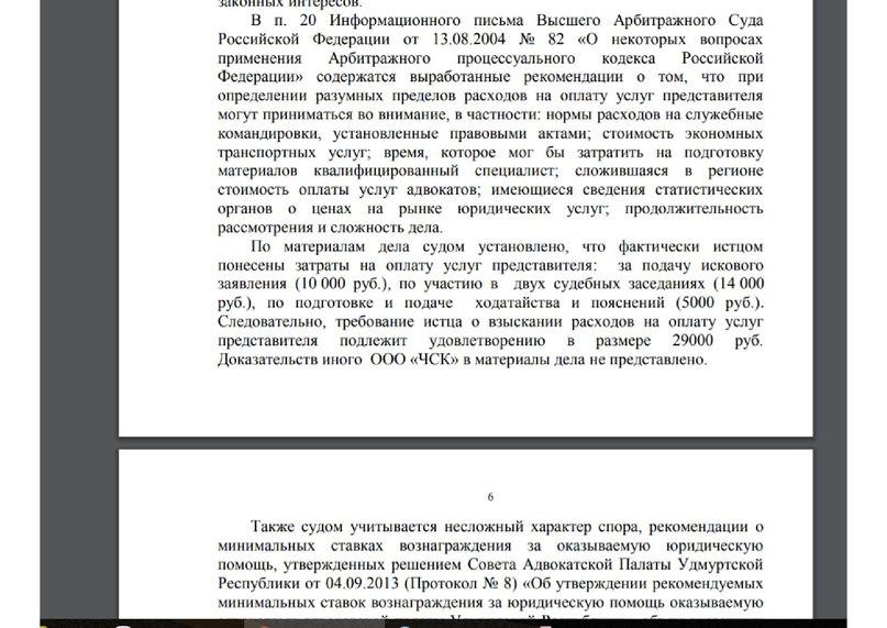 Арбитражный суд м тульская