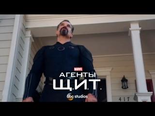 Агенты Щ.И.Т. 5 сезон 21 серия | Промо с русскими субтитрами.