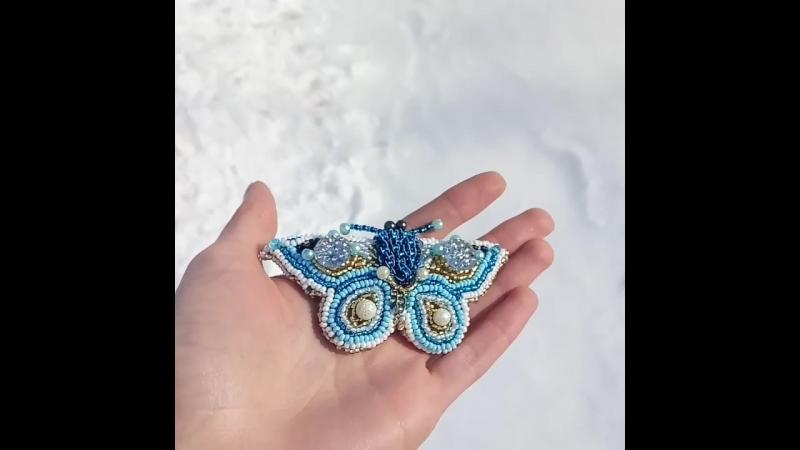 Брошь Farfalle