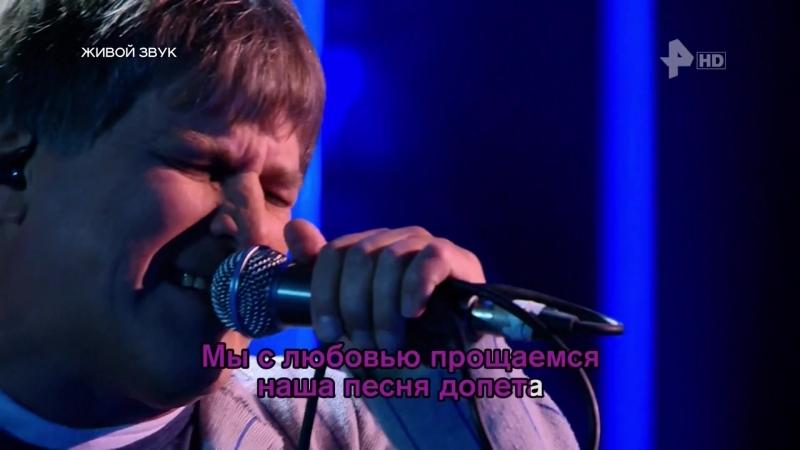 Алексей Глызин - Поздний вечер в Сорренто /2018/ Соль Караоке