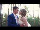 Свадебный клип - Алексей и Анастасия
