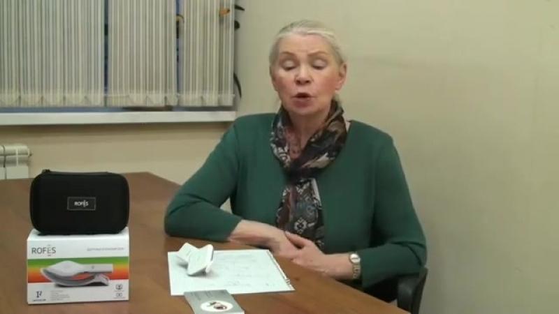 ROFES. Мнение врача Нины Георгиевны Байкуловой.mp4 » Freewka.com - Смотреть онлайн в хорощем качестве