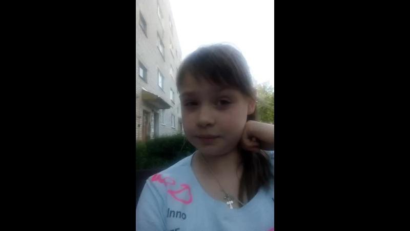 Яна Громова - Live