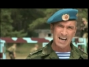 Александр Буйнов - ВДВ - С Неба Привет! ( 2005 )