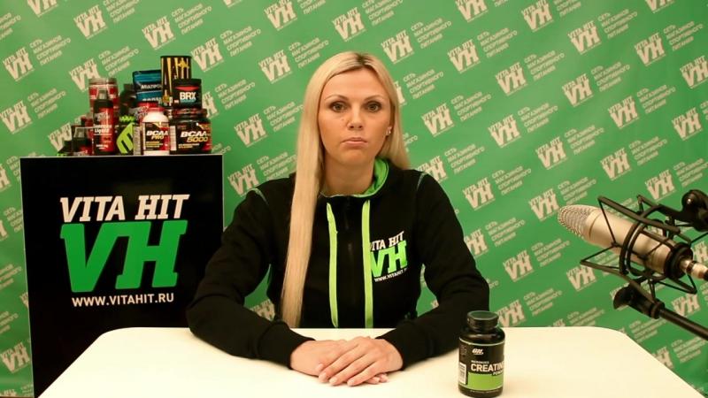 Креатин Optimum Nutrition Micronized Creatine Powder - VitaHit.ru