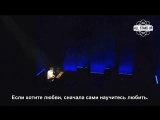 Bo Burnham - From God's Perspective (Русские субтитры)