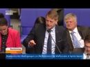 Cannabis AFD Bundestagsdebatte - AFD Wochenschau Mirror-