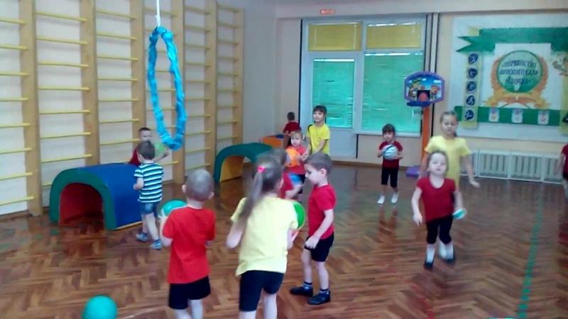физкультура Вместе с нами мяч 7 группа (подг. к школе) и 3 группа (2 мл)