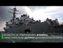 USS John S. McCain (DDG-56) — эсминец УРО типа «Арли Бёрк»