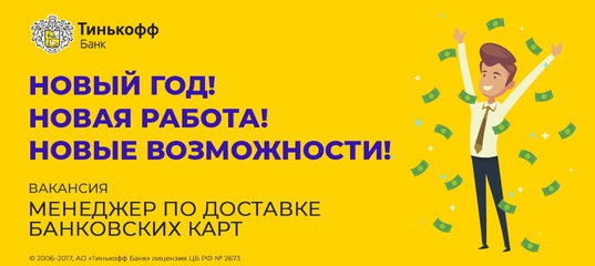 Центр занятости белорецк свежие вакансии дачный участок дом частные объявления
