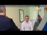 В Калужской области народного избранника судят за то, что обирал народ - Россия 24