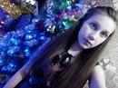 Алёна Волкова фото #14