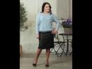 Блуза Ангорка с брошкой небесный